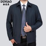 杜尼奥男士夹克春秋款中年商务休闲翻领爸爸装中老年茄克衫薄外套