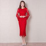 红色礼服鱼尾蕾丝敬酒服新娘短款修身婚礼七分裙长袖2016新款夏