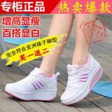 正品摇摇运动鞋女夏季新款跑步鞋白色休闲鞋厚底单鞋网面跑步女鞋