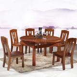 圆形伸缩餐桌实木折叠饭桌中式桌椅组合6人桌子胡桃木家具小户型