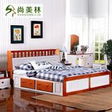 尚美林地中海全实木床美式田园双人床 松木床1.2 1.5m1.8米储物床