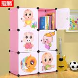 冠腾儿童书柜带门自由组合柜组装桌上学生简易书架置物架特价