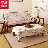 定做红木实木沙发垫 双面田园加厚布艺三人坐垫带靠背海绵垫订做