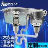 水器 配件Z8005天力厨房水槽下水器 双槽 洗菜盆下水管 洗碗池下