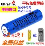 神火18650锂电池9800毫安3.7V强光手电筒风扇电子烟充电宝移动电