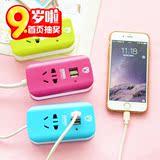 安安家 拳王智能插座旅行插排带USB多口迷你便携小接线拖线板