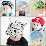 韩国版春秋儿童棒球帽 宝宝软檐鸭舌帽 夏季纯棉贝雷帽子男女童帽