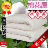新疆长绒棉花加厚纯棉棉芯床褥 床垫 棉絮垫被学生单人双人褥子