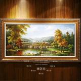 博艺佳风景油画手绘装饰画欧式客厅有框画大幅山水壁画横款聚宝盆