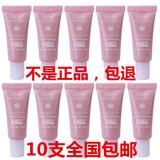 10只装正品 美肤宝美白隔离防晒霜SPF30PA+++5ML中小样试用装