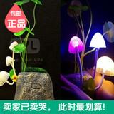 生日礼物蘑菇小夜灯节能创意插电床头小台灯光感盆景情人节礼品