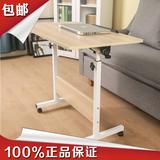 简易电脑桌床上用台式家用可折叠移动升降学习书桌简约床边小桌子