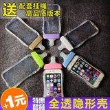 苹果5s手机壳 硅胶女防摔奶瓶嘴 创意iphone5S手机壳透明卡通挂绳