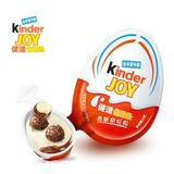健达Kinder巧克力奇趣蛋 男女 含儿童玩具 小孩最爱 节日礼物