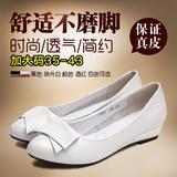 新款浅口真皮尖头蝴蝶结坡跟女单鞋软底舒适女瓢鞋加大码35-43