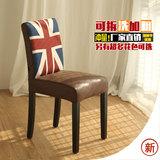 德明斯 现代简约实木整装餐椅布艺可拆洗酒店咖啡厅餐桌椅子宜家