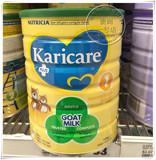 澳洲直邮 KARICARE/可瑞康山羊奶1段新版   整箱包邮