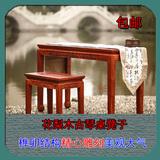 实木高档古琴桌 花梨木精雕古琴桌凳 红木古琴桌凳 包邮