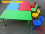 厂家批发幼儿园儿童桌椅/塑料长方形课桌/学习桌子儿童桌椅可升降