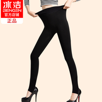 Ice Jie panties female autumn winter thickening plus velvet fat mm outside wear add fertilizer increase high waist big code warm pants cotton Pants