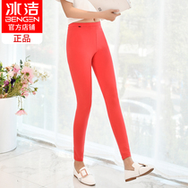 Ice Jie Panties Women's thin 2018 new spring and autumn cotton outside wear big code show skinny hundred feet nine pants trousers