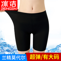 Ice Jie safety pants anti-walking five-point pants women's summer panties pants big yards outside wearing modell insurance pants shorts