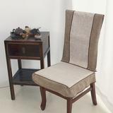 现代简约中式仿麻餐桌椅垫椅背套 可定制可拆洗布艺椅子坐垫椅套