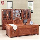 红木办公桌书桌椅组合花梨木大班台黄花梨老板桌中式仿古实木家具