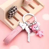 Miress key chain female Korean cute car key chain bear pendant creative personality doll ring custom