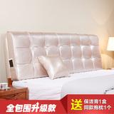 新款床头软包  双人床榻榻米实木板靠垫背皮布艺床头罩靠枕可拆洗