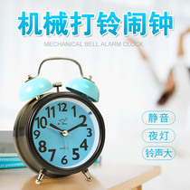 Creative student Alarm clock bedroom bedside children cartoon clock small clock mute walking simple cute with night Lights