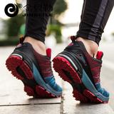 秋季中学生跑步鞋品牌男鞋透气轻便耐磨减震青少年飞线运动鞋男潮