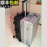 外交官拉杆箱万向轮复古旅行箱20寸出国登机箱行李箱男女皮箱潮26