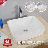 台上盆长方形陶瓷艺术盆卫生间浴室柜洗手池洗脸面盆欧式台盆包邮