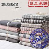 良品水洗棉被套单件纯棉枕套全棉日式150*200x230无印被罩220x240