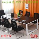 会议桌 大班台老板桌员工培训会客洽谈简约现代职员 办公桌定制