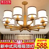 新中式吊灯铁艺客厅餐厅灯具高档树脂办公室吊灯布艺别墅工程吊灯