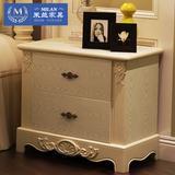 米兰家具 简约实木床头柜欧式床边柜美式储物家具韩式床头储物柜