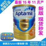 现货:澳洲新西兰karicare aptamil 可瑞康爱他美1段婴儿奶粉一段