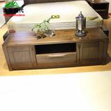 北美黑胡桃全实木电视柜简约现代卧室家具影视储物抽屉矮地柜特价