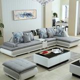 布艺沙发现代简约大小户型客厅家具L型可拆洗皮布转角贵妃沙发