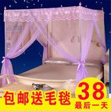 蚊帐三开门不锈钢支架方顶落地家用学生单人1.2 1.5m床 双人1.8