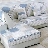 沙发垫布艺全棉斜纹简约现代四季通用防滑田园组合沙发套巾罩定做