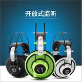 AKG/爱科技Q701/K701/K702 家用hifi头戴大耳机三款均提供试听