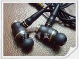 原装特价JVC/杰伟世 HA-FX1100木振膜入耳式耳机可换线 发烧之作