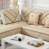 刺绣四季布艺沙发垫防滑简约现代沙发套沙发巾欧式田园组合贵妃垫