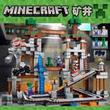 博乐正品我的世界系列10179矿井拼装积木儿童6-8-10-14岁玩具