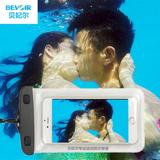 手机防水袋iPhone6三星小米通用型触屏潜水套密封包漂流游泳拍照