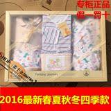 童泰新生儿礼盒初生婴儿衣服宝宝春夏季纯棉满月用品礼盒70003