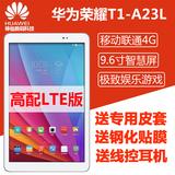 Huawei/华为荣耀畅玩平板note LTE版 4G通话 10寸平板电脑T1-A23L
